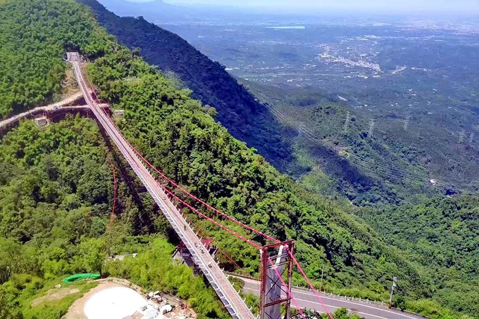 Taiping Sky Bridge - Taiwan