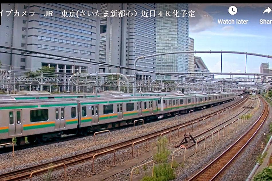 Saitama Shintoshin Railway Station